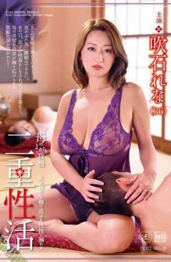MAC-46 – In The Horizontal Sleeping Is Good Shy Endure Her Husband's Mother Drowned In The Son Of Sex Technique Duality Active Rena Fukiishi