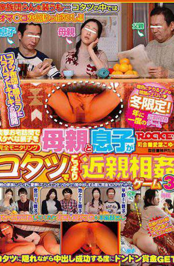 RCTD-068 – Incest Game 3 With A Mother And Son Secretly Kotatsu 3
