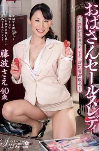 JUTA-071 – Innovation To Uneven Involuntarily Aunt Sales Lady Visit Demonstration Sale – Fujinami Sae