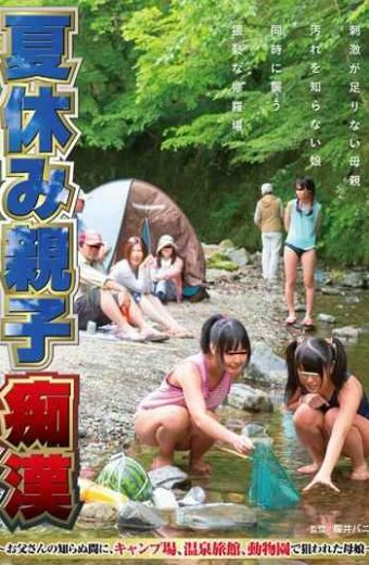 NHDTA-567 – Insidiously Of Summer Vacation Parent And Child Molester – Father Mother And Daughter – Targeted Campsite Hot Spring Inn At The Zoo