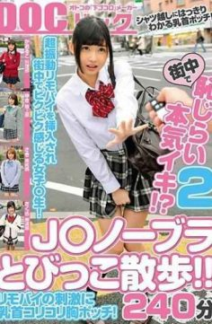 SIM-029 – J Walk Away With Nobler! !A Nipple Korikori Breast Punch On The Stimulation Of The Remote Bite!I Am Shy Ashamed In The City! What2