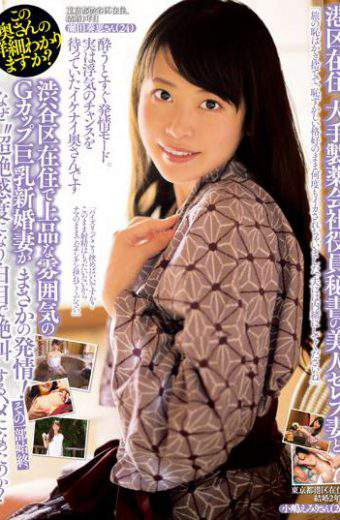 JKSR-254 – JKSR-254 Do You Know More About This Wife Minato-ku Resident G Cup Big Tits Newlywed Wife Rainy Day Estrus Of Elegant Atmosphere With A Beautiful Woman Celebrity Wife And Shibuya-ku Resident Of A Major Pharmaceutical Company Executive Secretary! Why Did You Become A Saddle To 'screaming In The White Of The Eye Becomes The Transcendence Sensitivity' The Whole Story.