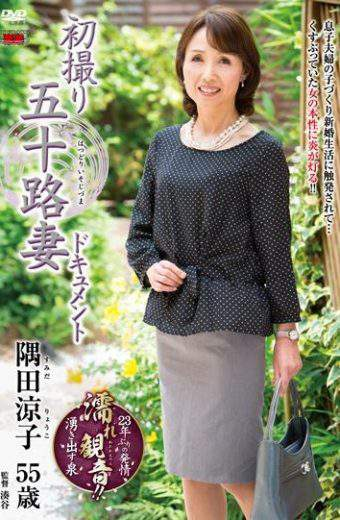 JRZD-572 – JRZD-572 First Shooting Age Fifty Wife Document Sumida Ryoko