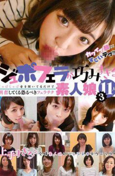 KAGP-052 – KAGP-052 Eleven Amateur Girls Who Are Skillfully Deep Daughtery 3 Elegant 3 Jojobyupo It's Awesome To Be Excited Just By Listening To The Sounds Fearitek