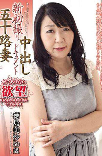 KBDV-035 – KBDV-035 Pies New First Shooting Age Fifty Wife Document Tokushima Misa