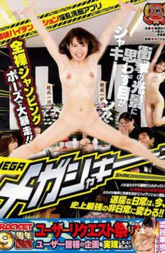 RCT-938 – Large Runaway In The Nude Jumping Pose! !transcendence High Tension Nasty Brainwashing App Mega Shah Key Over Over Emissions
