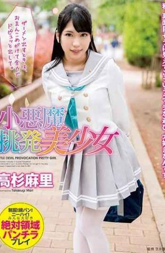 MMUS-022 – Little Devil Provocative Pretty Girl Mari Takasugi