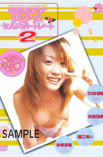 MAD-74 – MAD-074 Live Girl Takes Two Self Portrait Self – Portrait