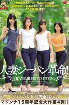 """JUY-674 – Madonna 15th Anniversary Commemoration Episode 4th Bullet! ! Housewife Jeans Revolution! ! Worked For Mrs. Apparel Manufacturer Planning Room Miraculous 4 Married Wives' Perfect Clothing Temptation! ! Milf No.1 Manufacturer """"Madonna"""" Declares Here To Become A Beautiful Women's Jeans No.1 Manufacturer! !"""