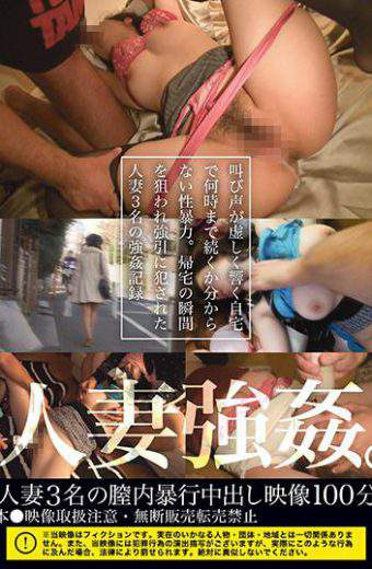 ZNN-002 – Married Rape.violent Assault Violence Of Three Married Couple Videos During 100 Minutes.