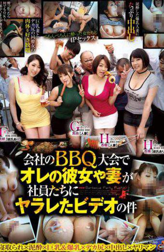 NITR-277 – Matter Of Video Girlfriend Or Wife Of Me At The Bbq Tournament Of The Company Was Yarare Employees Who