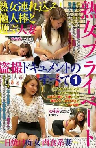 FFFS-004 – Mature Woman Bringing In! Male Wife Taking Pictures With Other Sticks All Of The Documents 1 Tanned Slut Carnivorous Wife Minami San 40 Nozomi F Cup 42 F Cup