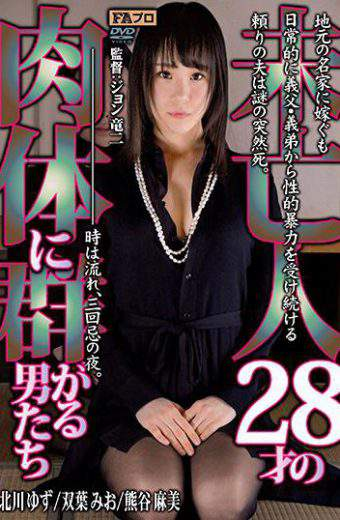 JOHS-037 – Men Grouped In The Body Of The Widow 28 Years Old