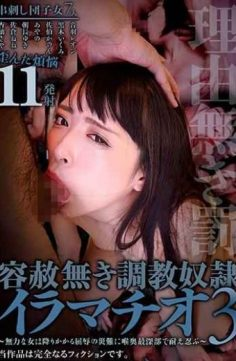 AGEMIX-405 – Merciless Trainer Slave Ira Michio 3 – Helpless Woman Endured In The Deepest Part Of His Throat By The Disaster Of Desperation Humiliated