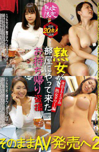 JJBK-002 – Milf-only Milf Came To The Room Takeaway Voyeur As It Is To AV Release 2 Height 175 Cm MILF Tower 175 Cm Seiko G Cup 38 Years Old 175 Cm Harukan I Cup 42 Years Old