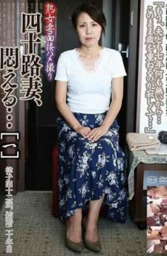 C-2348 – MILF Wife Interview Gonzo 48th Wife Agonize … one