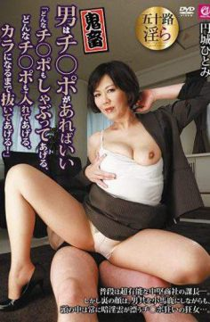 """MLW-2193 – MLW-2193 The Devil Man Should Have Ji-Po """"I Will Suck Up Any Cheeks I Will Put In Any Cups I Will Pull It Out Until It Gets Color!""""Honomaru Castle"""