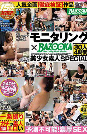 BAZX-094 – Monitoring Bazooka Bishoujo Amateur Special 30 People 4 Hours