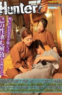 HUNT-614 – Mr. Nakai Beautiful Woman Who Came To Care For Me To Pretend Sleeping Drunk In The Hallway Of Ryokan Erection Po Ji Show Off Proudly! !i've Been Shaking Your Hips Across Nakai-san Himself Who Had Taken To The Place Antsy Unpopular And I Thought Either Be Completely Through!