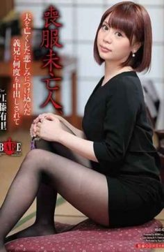 HBAD-427 – Murderer Widow Yuri Eto Went Cumshot Repeatedly To Brother-in-law Who Took In His Sorrow Lost His Husband