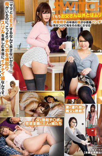 SW-548 – Muri Is No Longer Than Dad!My Girlfriend&#39s Older Daughter Showed Me A Little Devil And Made Me Worry About It Because I Will Not Allow You To Sex With Mommy!Even Though I Have A Mother I Secretly Snooze A Cheek Pole And Enjoy The Thrill It Is Really A Good Ikenai Girl Please Scold Me.