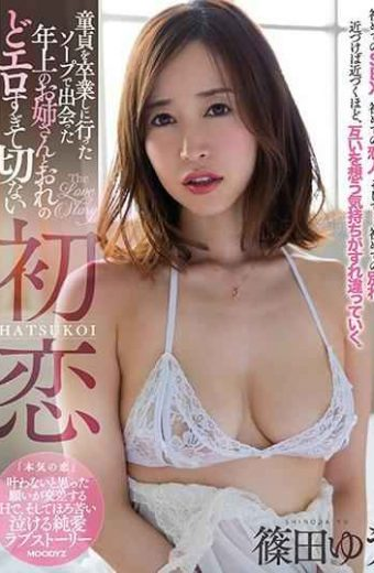 MIAE-346 – My Older Sister I Met With My Soap Who Went To Graduate From Virgin Was Too Erotic And My First Love Shinoda Yu