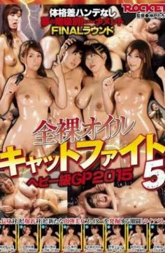 RCT-772 – Naked Oil Cat Fight 5 Heavyweight Gp2015