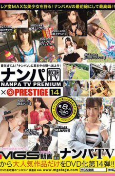 NPV-018 – Nampa Tv Prestige Premium 14 Big Fishing! !eat Drunk Eight Excited Erotic Beauties! !