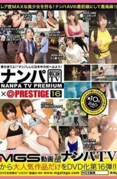 NPV-021 – Nampa TV PRESTIGE PREMIUM 16 Big Fishing! !Dance And Eat 10 Teen Girls Who Are Fiercely Attacked! !
