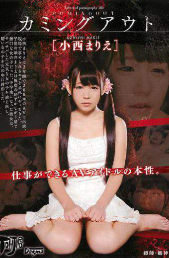 DDT-502 – Nature Of Av Idol That Can Come Out Work. Konishi Marie