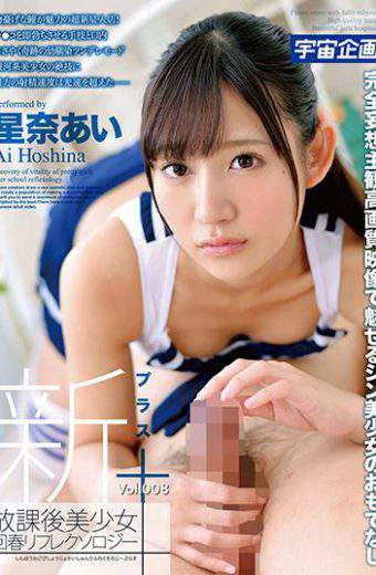 MDTM-327 – New After School Bishojo Spring Reflexology Vol.008 Arai Arai