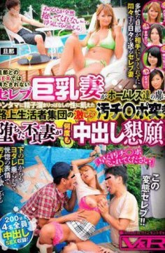 VRTM-205 – Not Met In Sex With Husband Celebrity Big Tits Wife Captivated Homeless Us!berry Unfaithful Wife Fell In Fierce Kitanachi Port Pick Of Starving Vagrant Population Sexual Leave Reservoir Sperm Cum Many Times To Appeal!