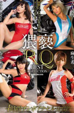 NAKB-002 – Obscene Rq Best Collection