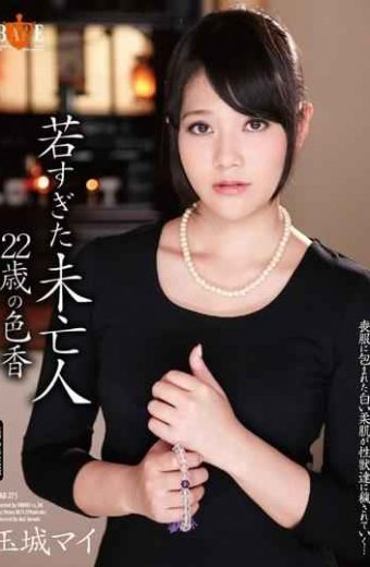 HBAD-275 – Of 22-year-old Widow Was Too Young Charm Tamaki Mai