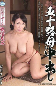 GEKS-011 – Pies In The Forbidden Mother And Child Lust Mating Age Fifty Mother Sayuri Takarada
