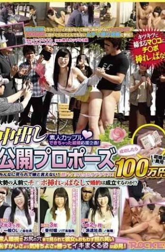 RCT-740 – Pies Wedding Cost 1 Million Yen Once Public Marriage Proposal Successful