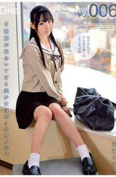 ONEZ-119 – # Pretty Girl Whose Uniform Is Too Suited Is My Canojo Vol.006 Amami Kokoro
