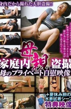 SPZ-1013 – Private Masturbation Image Of Mothers In Household Voyeur Picture Of Swimwear Tryout Clothes Scene Before Summer Vacation Award Picture