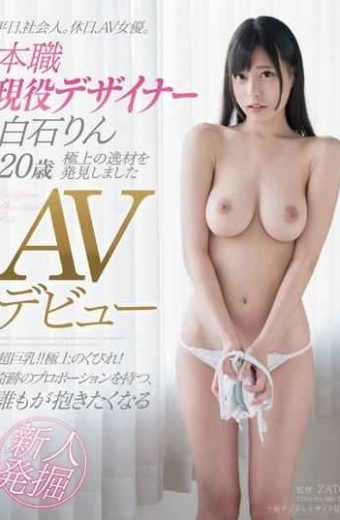 SDSI-060 – Professional Active Designer Super Big Boobs! !constriction Of The Best!with The Proportion Of Miracle Everyone Will Want To Embrace Rookie Excavation Rin Shiraishi 20-year-old Av Debut