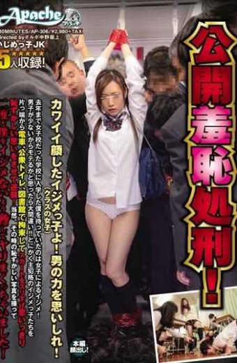 AP-306 – Public Shame Execution!bullying Kid Was Cute Face!you May Think A Man Of Power!bullying By Was Waiting For Me Which Was Admitted To The School Was A Girls' School Girls Until The Last Year!big Mistake If You Think Or Motel Because Boys Are Less! !anyway Train A Bully Our Ringleader From Thorough Search