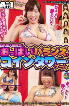 ATOM-318 – Pull Up The Coins On The Pull-pull Boobs!big Boobs Amateur Girls Only!breast Balance Coin Tower Game