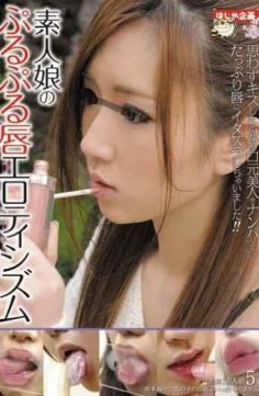 HJMO-233 – Purpuric Lips Of Amateur Eroticism Daughter