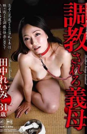 BRK-17 – Reinvented Mother-in-law Tanaka Rain