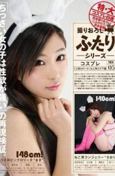 TMEM-058 – Reproduction Verification have A High Sex Drive Is Chissai Girl Of.