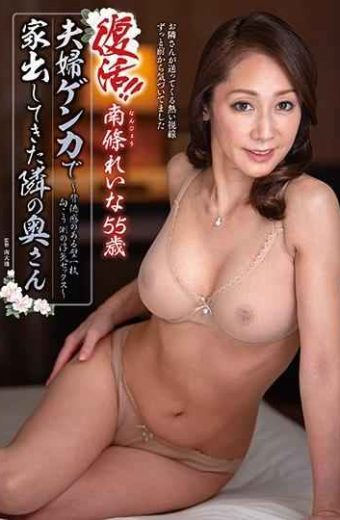FUGA-30 – Revival! !Nanjo Reina Couple Next Door Wife Who Came Living In Genka A Wall With Sense Of Tranquility Flirt Sex Across The Side