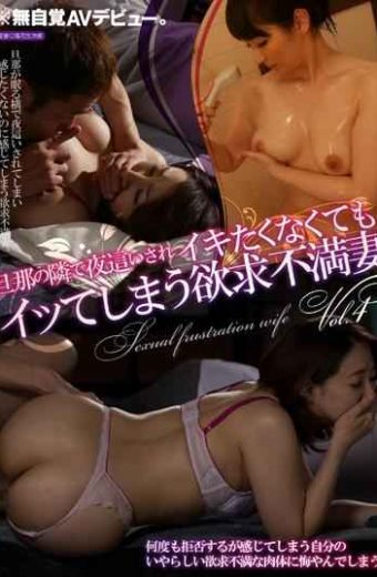 FAA-135 – Said Even If Not Wanna Alive Is Night Crawling Next To The Husband To Cause Frustration Wife Vol.4
