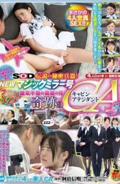 "SDMU-013 – Secret Weapon Of Sod Legend Who Has Wooed The Daughter Of Japan Now! Ca Flower Miracle Of Takamine New Magic Mirror Issue Of ""reality"" Sp Impregnable Cabin Attendant 3 People 4 Get Reviews In International Airport"