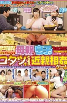 RCT-822 – Secretly Incest Game With Mother And Son Kotatsu