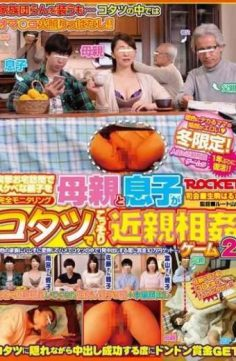 RCT-931 – Secretly Relatives Mother And Son In The Kotatsu Incest Game 2