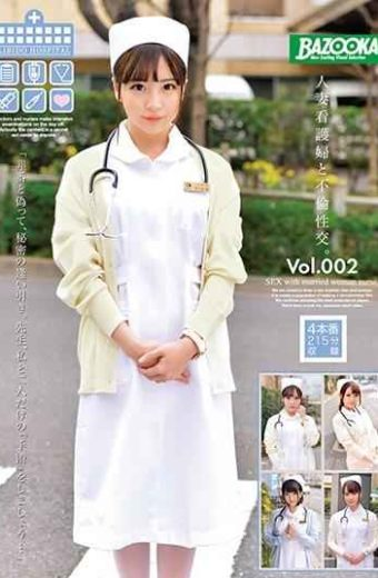 BAZX-148 – Sexual Intercourse With Married Woman Nurse.Vol.002